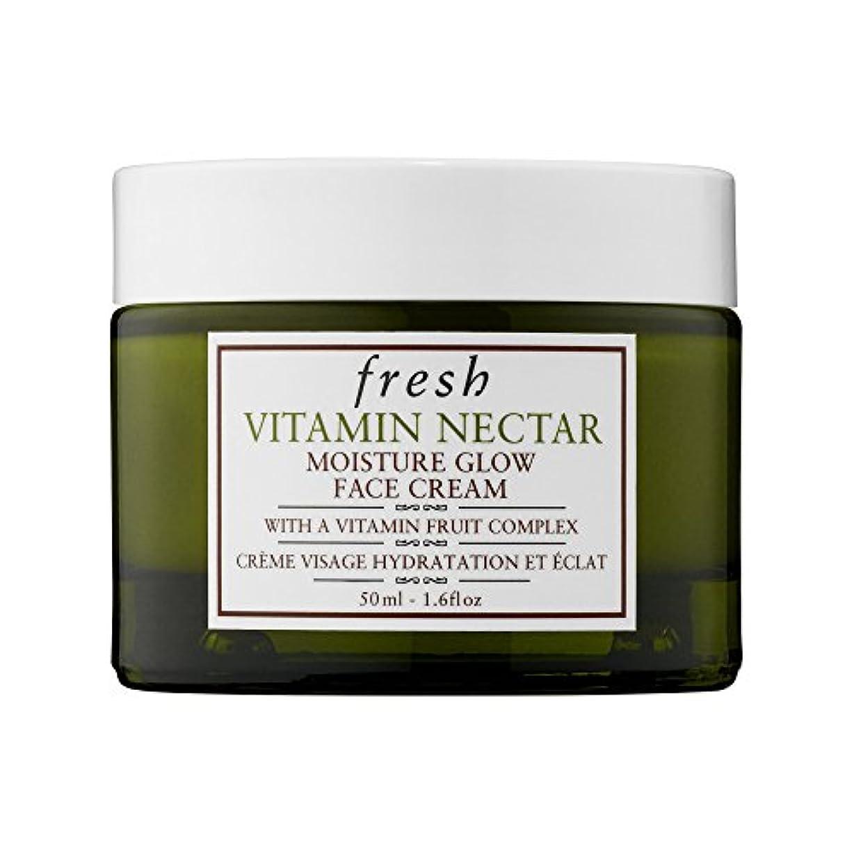 デザート疑わしい然としたフレッシュ Vitamin Nectar Moisture Glow Face Cream 50ml/1.6oz並行輸入品