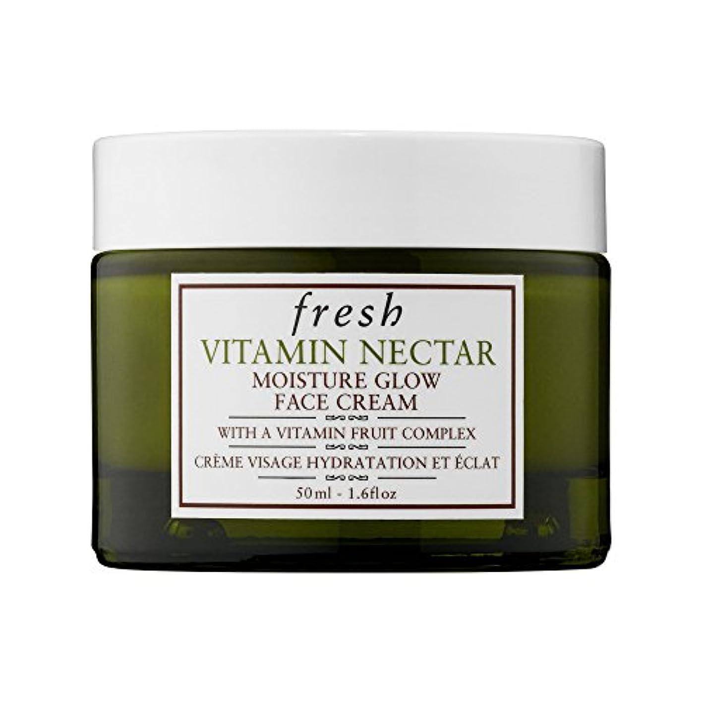 ゆりかご花嫁踏み台フレッシュ Vitamin Nectar Moisture Glow Face Cream 50ml/1.6oz並行輸入品