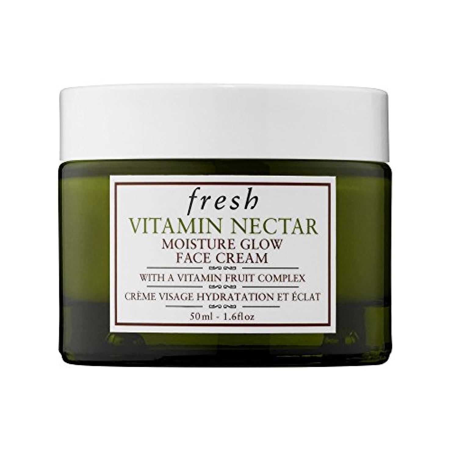 蘇生する潜水艦幻滅フレッシュ Vitamin Nectar Moisture Glow Face Cream 50ml/1.6oz並行輸入品