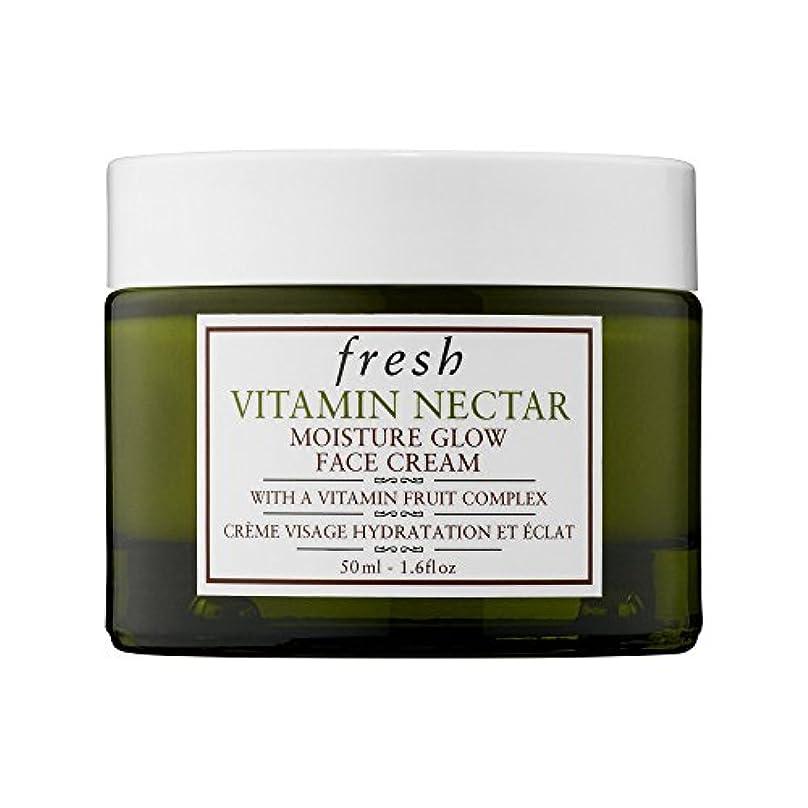 飢えたしなやかなソロフレッシュ Vitamin Nectar Moisture Glow Face Cream 50ml/1.6oz並行輸入品