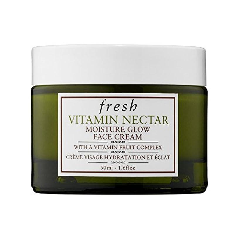クライアント水苦しめるフレッシュ Vitamin Nectar Moisture Glow Face Cream 50ml/1.6oz並行輸入品