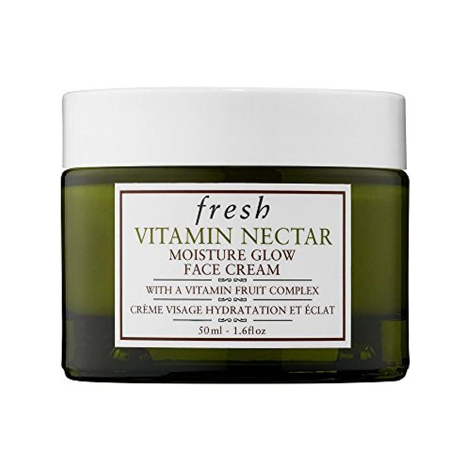 食器棚ビーズ喜んでフレッシュ Vitamin Nectar Moisture Glow Face Cream 50ml/1.6oz並行輸入品