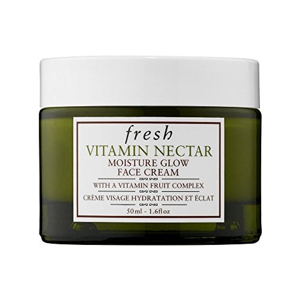 恥ずかしさ軍団不毛のフレッシュ Vitamin Nectar Moisture Glow Face Cream 50ml/1.6oz並行輸入品