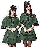 洋館メイド メイド ミニ丈 コスプレ レディース 緑 2WAY