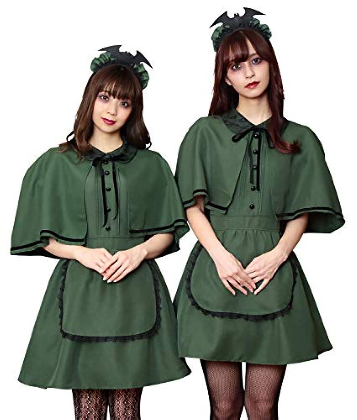 経済的遊び場大胆な洋館メイド メイド ミニ丈 コスプレ レディース 緑 2WAY