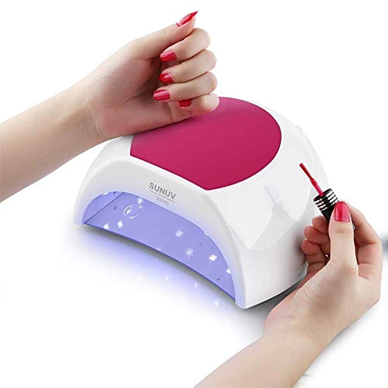 チーフ連帯恋人48ワットネイルランプUVランプネイルドライヤー用紫外線ledジェルネイルドライヤー赤外線センサー付きローズシリコーンパッドサロン使用