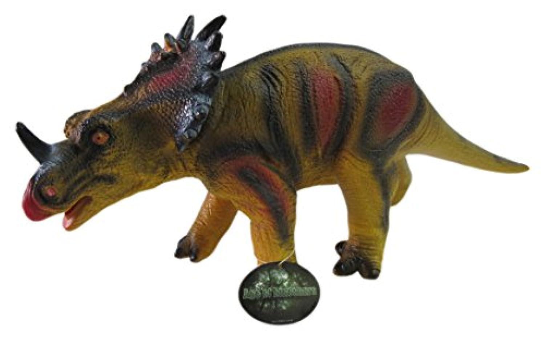 2609-4  55cmスティラコサウルス