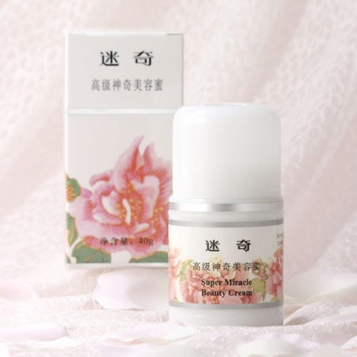 実用的事業毒栄養保湿クリーム 迷奇(meiki) 40g×3個セット