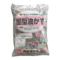 油粕等を発酵させた、3要素のバランスの良い肥料。 13-24 あかぎ園芸 固型油かす 250g 30袋 〈簡易梱包