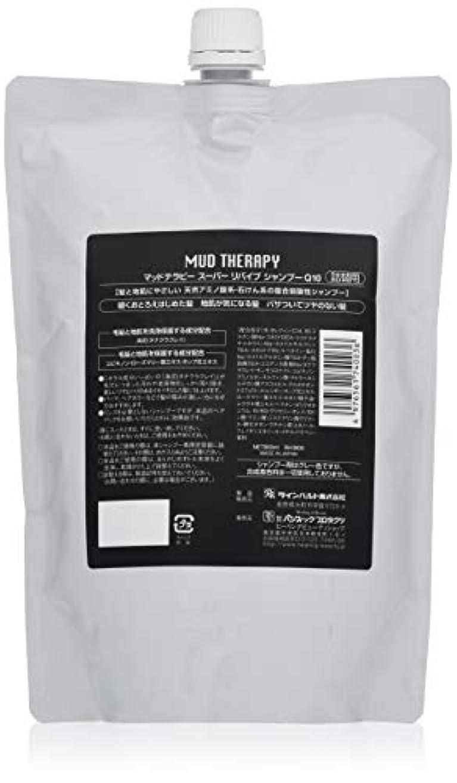 適合毒性名義でマッドテラピー シャンプーQ10 800ml(詰め替え)
