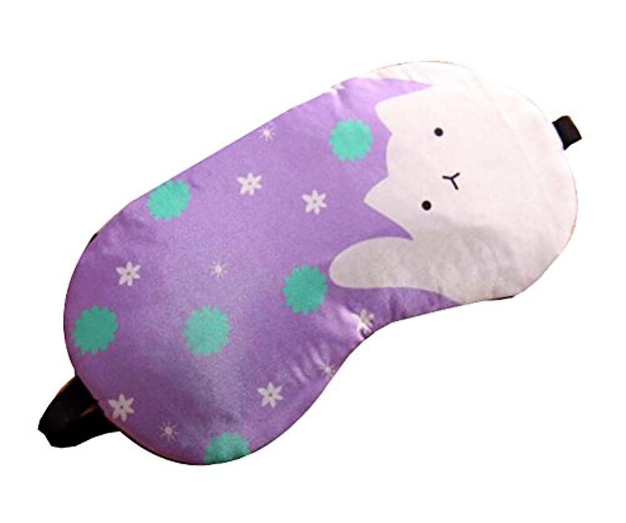 アソシエイト起きている居心地の良いラブリー漫画の猫の目のマスククリエイティブな耳の寝具、紫