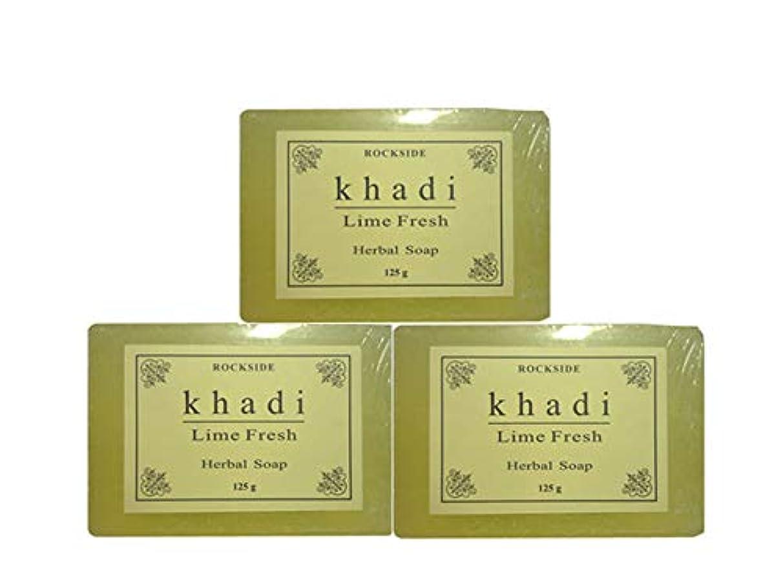 義務づける規制する矩形手作り  カーディ ライムフレッシュ ハーバルソープ Khadi Lime Fresh Herbal Soap 3個SET