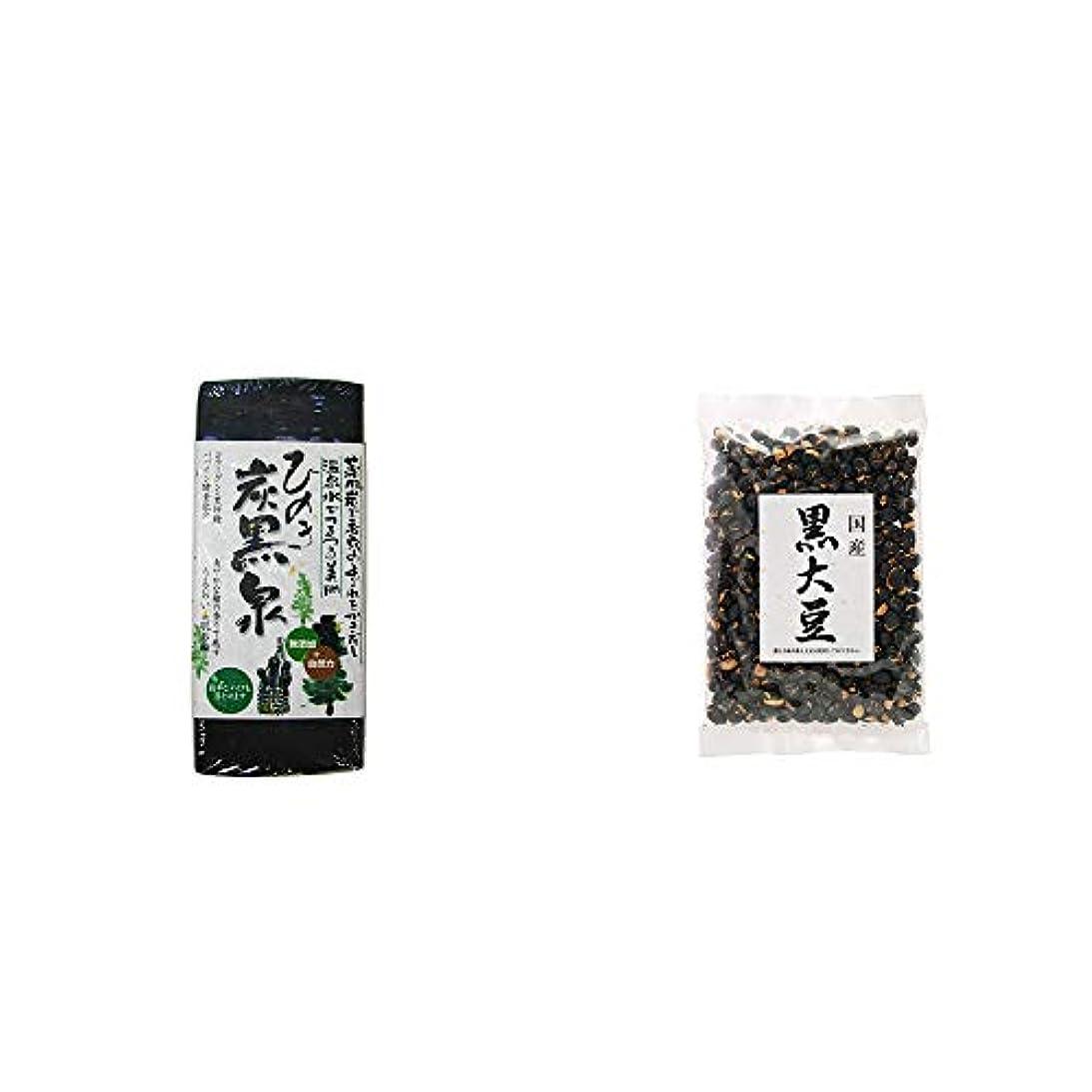 自殺ベギンポット[2点セット] ひのき炭黒泉(75g×2)?国産 黒大豆(140g)