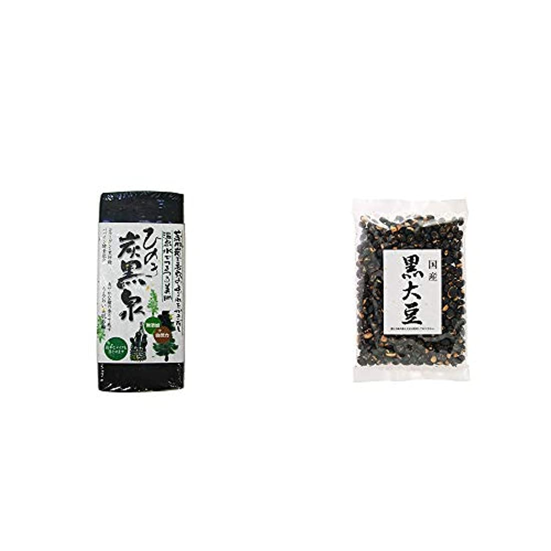 ディプロマまっすぐにする移行する[2点セット] ひのき炭黒泉(75g×2)?国産 黒大豆(140g)