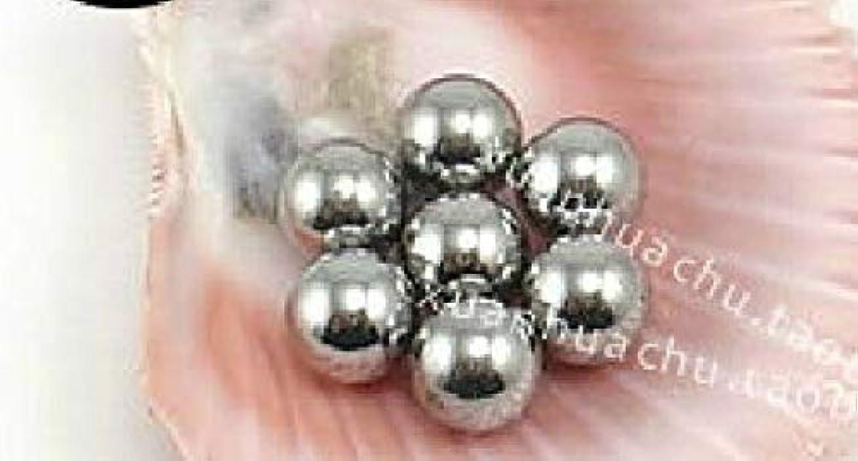 ナインへセットする作詞家FidgetGear 100個のステンレス鋼のマニキュアアジテータ混合ボール6 mm 0.25インチ