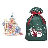 シルバニアファミリー お城のゆめいろゆうえんち コ-66 + インディゴ クリスマス ラッピング袋 グリーティングバッグ4L サンタギフト ダークグリーン XG550