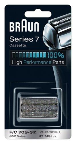 ブラウン 替刃 シリーズ7用 網刃・内刃一体型カセット F/C70S-3Z 正規品 シルバー