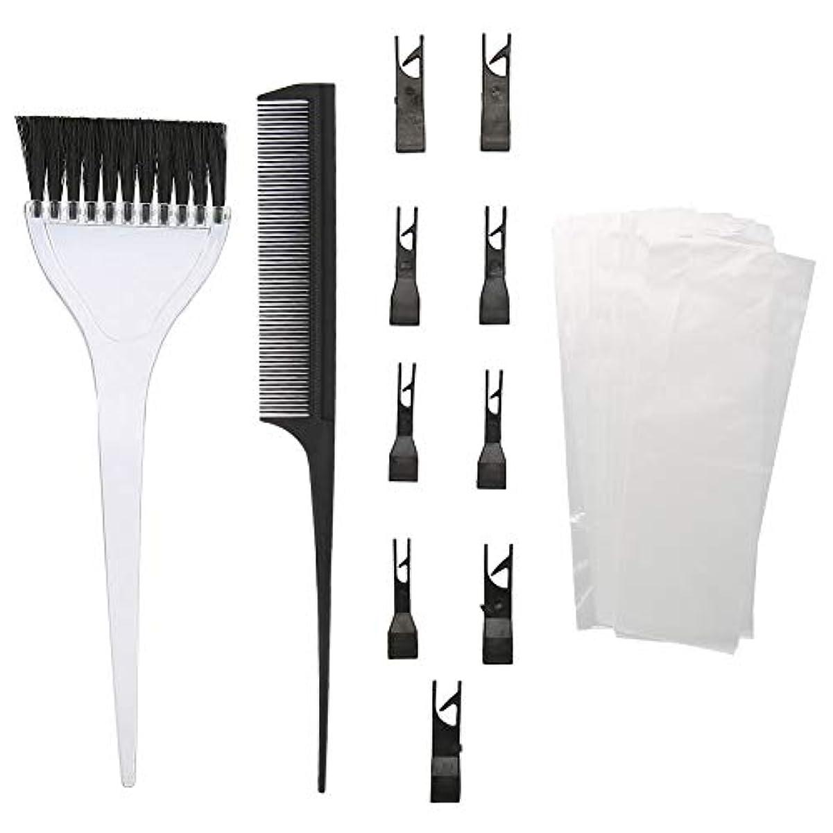 有益なメイン反応するヘアハイライト染料ツールカラーペーパー櫛セット