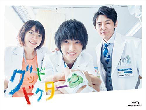 【早期購入特典あり】グッド・ドクター Blu-ray BOX (B5サイズクリアファイル付)