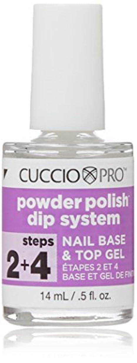 シダ生産的アレキサンダーグラハムベルCuccio Pro Powder Polish Dip System - Step 2&4: Nail Base & Top Gel - 14ml / 0.5oz