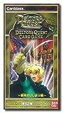デルトラクエスト CARD GAME -冒険のはじまり編- ブースターパック BOX