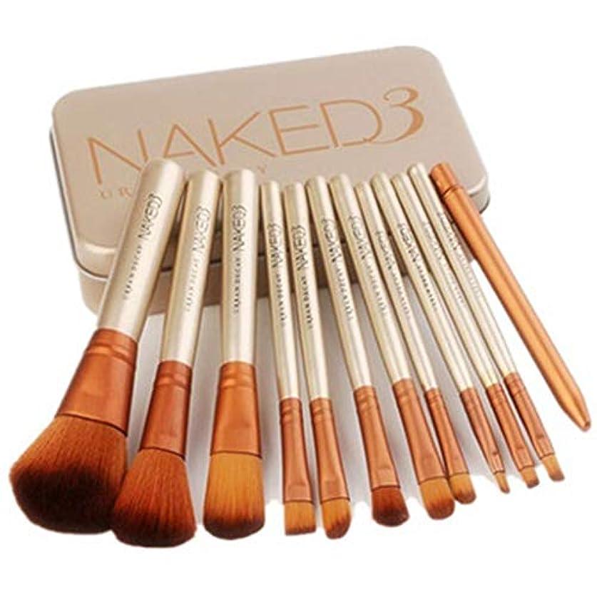 地域の番号汚染された初心者用化粧筆のための12の化粧筆美容化粧キット
