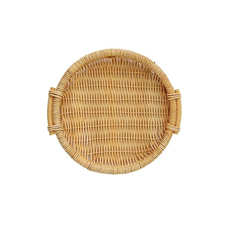 Fortem 収納バスケット かご 保管バスケット 手織り 多用途 雑貨 化粧品 スナック収納 籐製 おしゃれ 円形 シンプル 環境保護