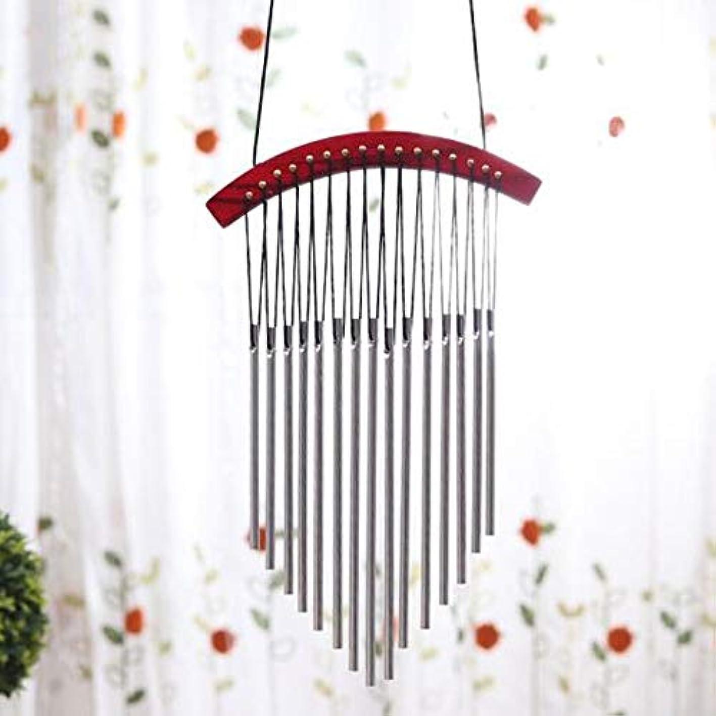 アスペクト九時四十五分フィットYougou01 風チャイム、木製メタルクリエイティブ風の鐘、赤、全身について45CM 、創造的な装飾 (Color : B)