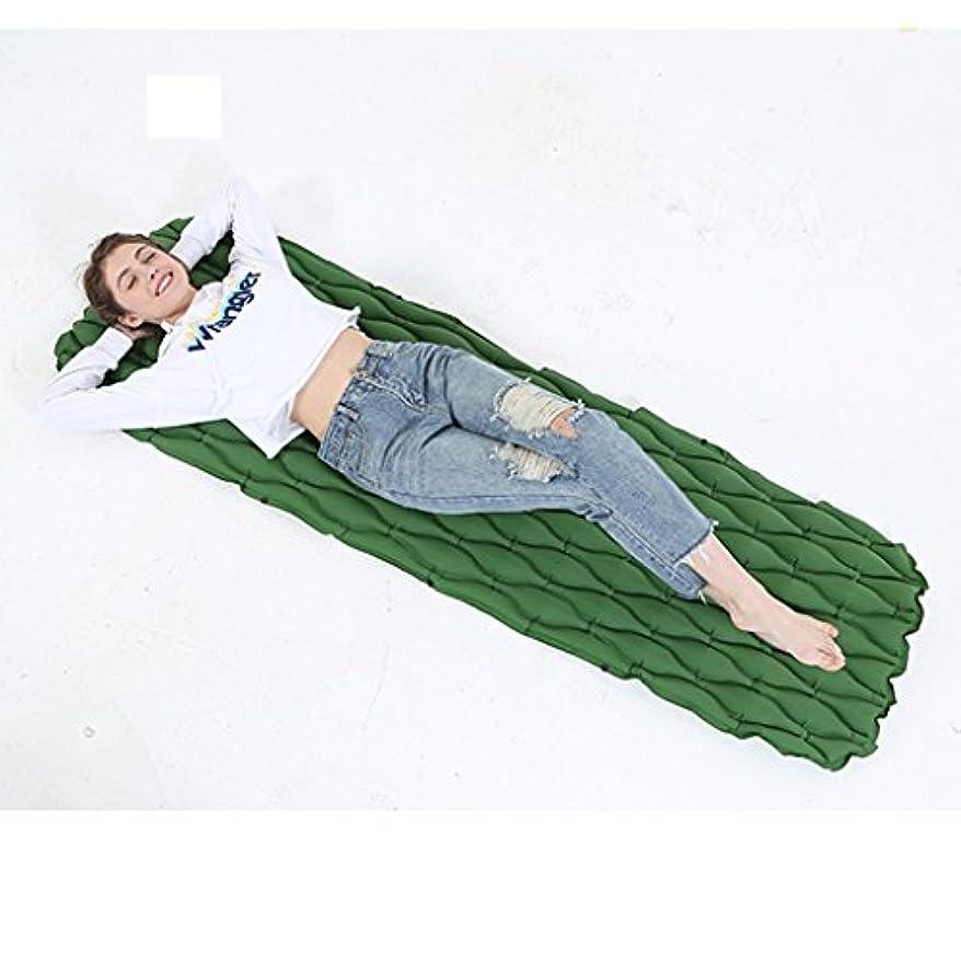 慣らす自動信条屋外ポータブルインフレータブルマットキャンプピクニックビーチマットテント睡眠パッド、エアーポンプではない (Color : Green)