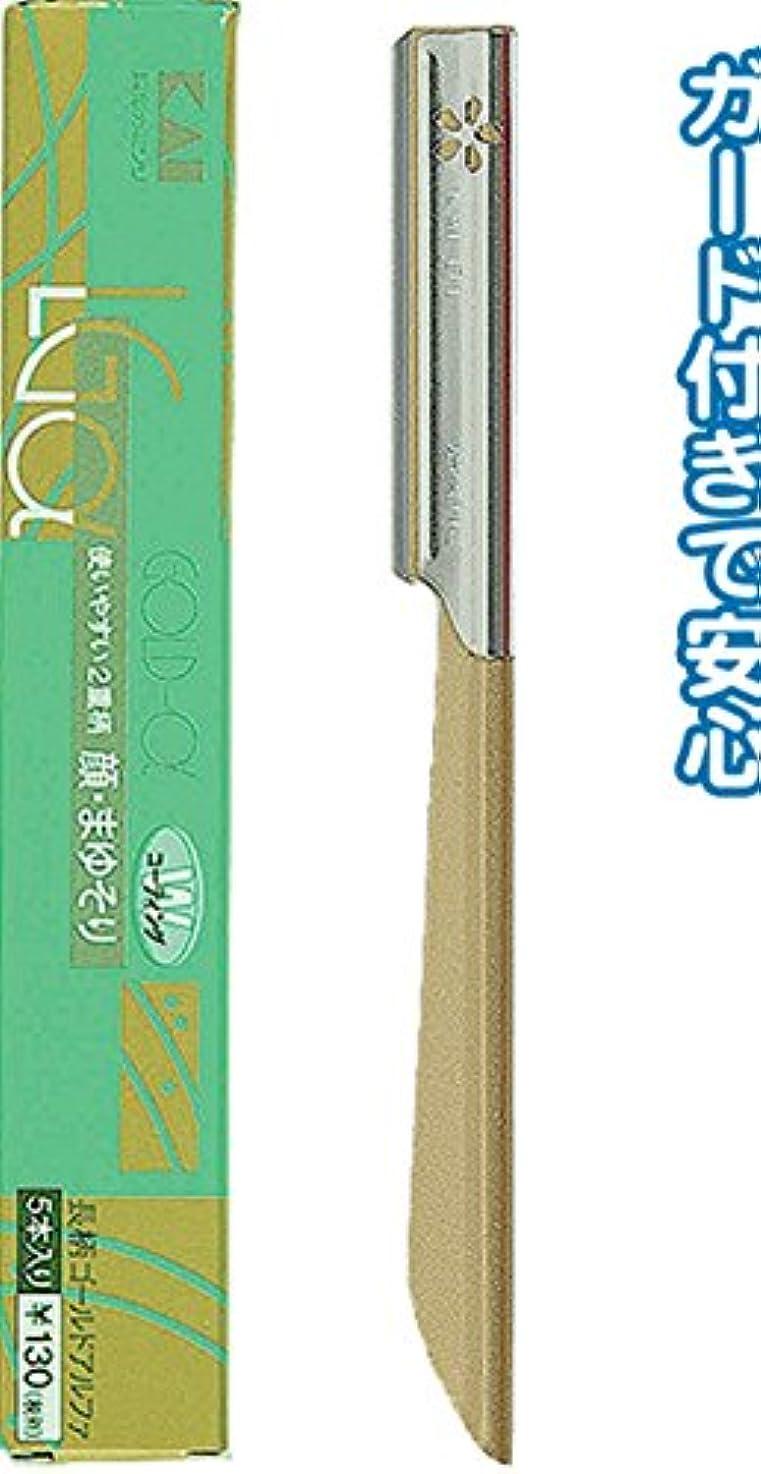 実質的境界呪い貝印00-746長柄ゴールドアルファ(5P) 【まとめ買い40個セット】 21-028