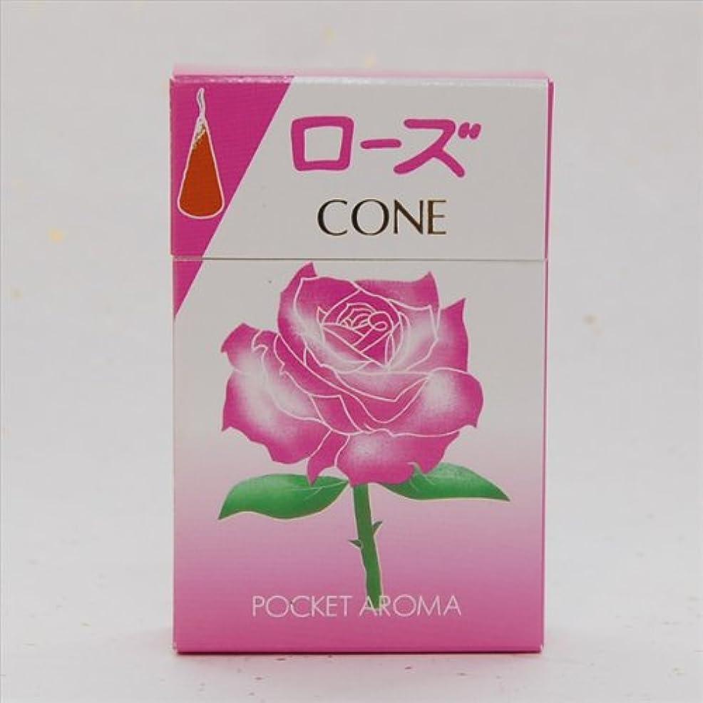 宿泊ギャンブル円形のお香 ポケットアロマ ローズ コーンタイプ