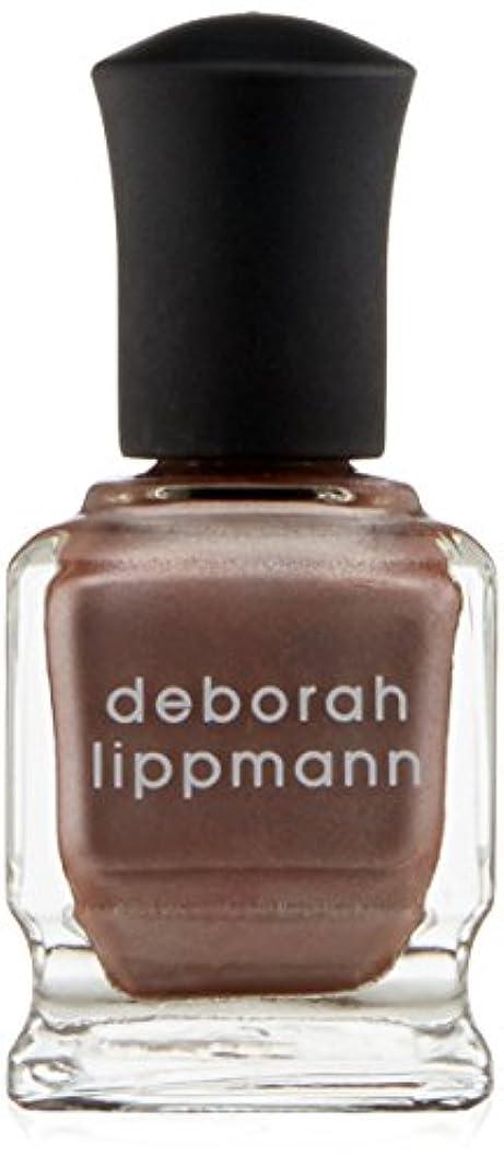 進むクラウン自動化[Deborah Lippmann] [ デボラリップマン] ララバイ オブ ブロードウェイ LULLABY OF BROADWAY とても乾きが速く筋になりにくいクロームシリーズ 美しいアッシュローズのクロームは肌馴染...