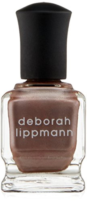 メリーパイント歪める[Deborah Lippmann] [ デボラリップマン] ララバイ オブ ブロードウェイ LULLABY OF BROADWAY とても乾きが速く筋になりにくいクロームシリーズ 美しいアッシュローズのクロームは肌馴染...