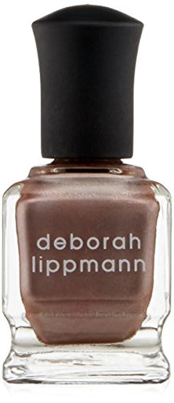 思慮のないオート冒険者[Deborah Lippmann] [ デボラリップマン] ララバイ オブ ブロードウェイ LULLABY OF BROADWAY とても乾きが速く筋になりにくいクロームシリーズ 美しいアッシュローズのクロームは肌馴染みもよく 贅沢にきらめく仕上がりです 内容量:15mL