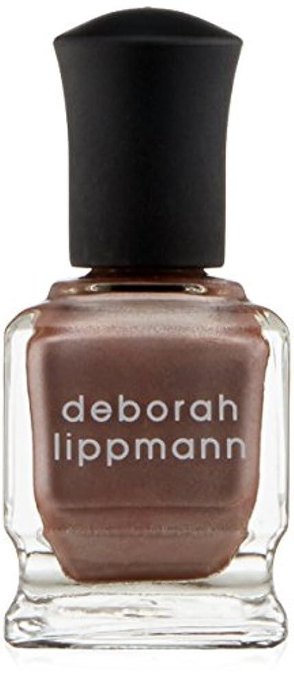 有力者お世話になったルート[Deborah Lippmann] [ デボラリップマン] ララバイ オブ ブロードウェイ LULLABY OF BROADWAY とても乾きが速く筋になりにくいクロームシリーズ 美しいアッシュローズのクロームは肌馴染...
