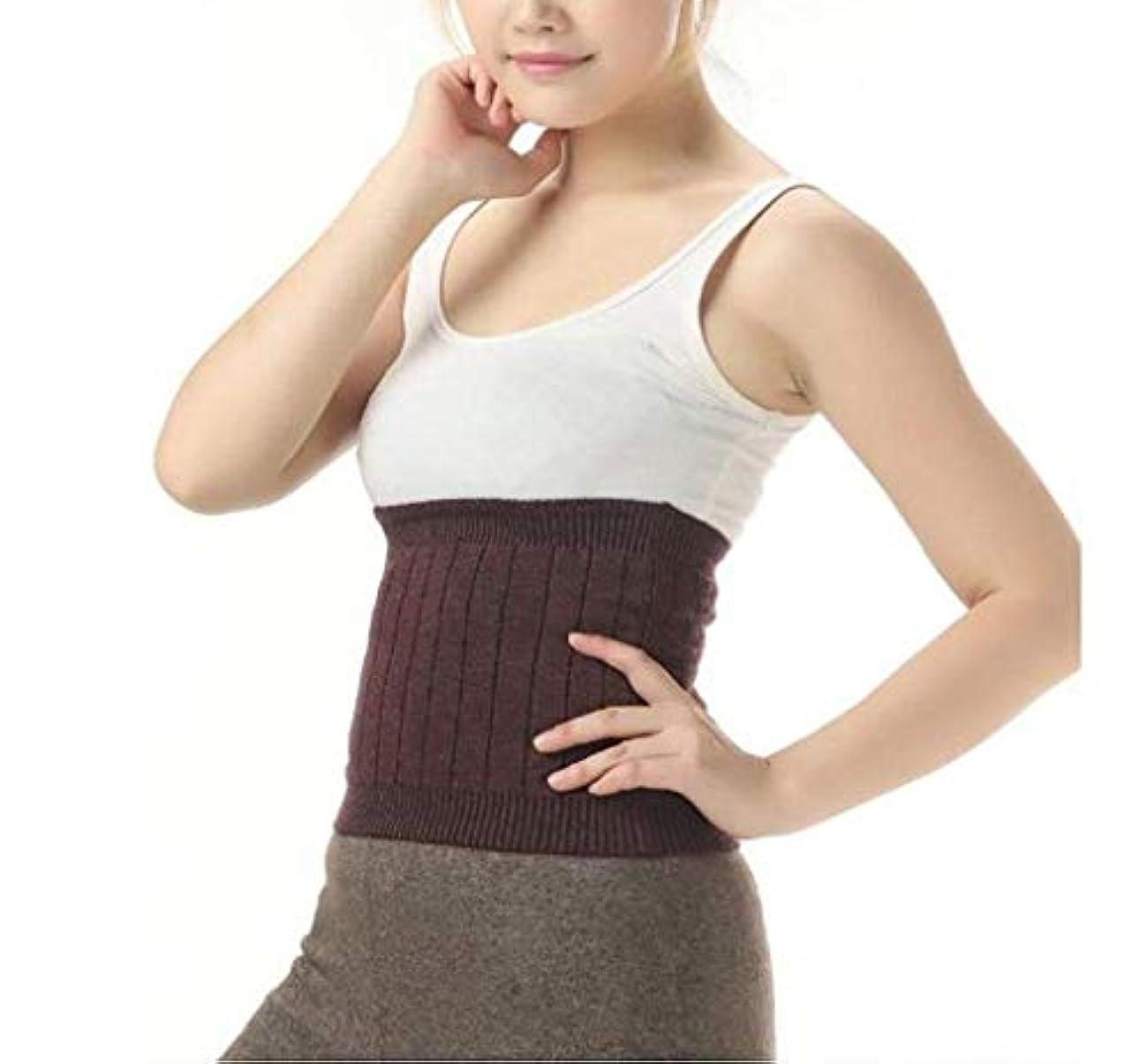 馬力繊毛鉱石冬/フィットネスのサイズに適した暖かいベルト、人間工学に基づいて設計女性のウエストベルトウールウォーム腎臓をウエストベルト、:22センチメートル* 26センチメートル