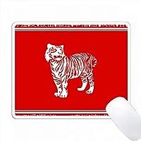 タイガー中国の十二支のシンボルアジアの動物の占星術の星占いサイン PC Mouse Pad パソコン マウスパッド