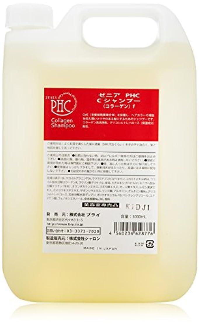 ギャップ水を飲むかごBRY(ブライ) ZENIA(ゼニア) PHC コラーゲンシャンプー 詰替 5000ml