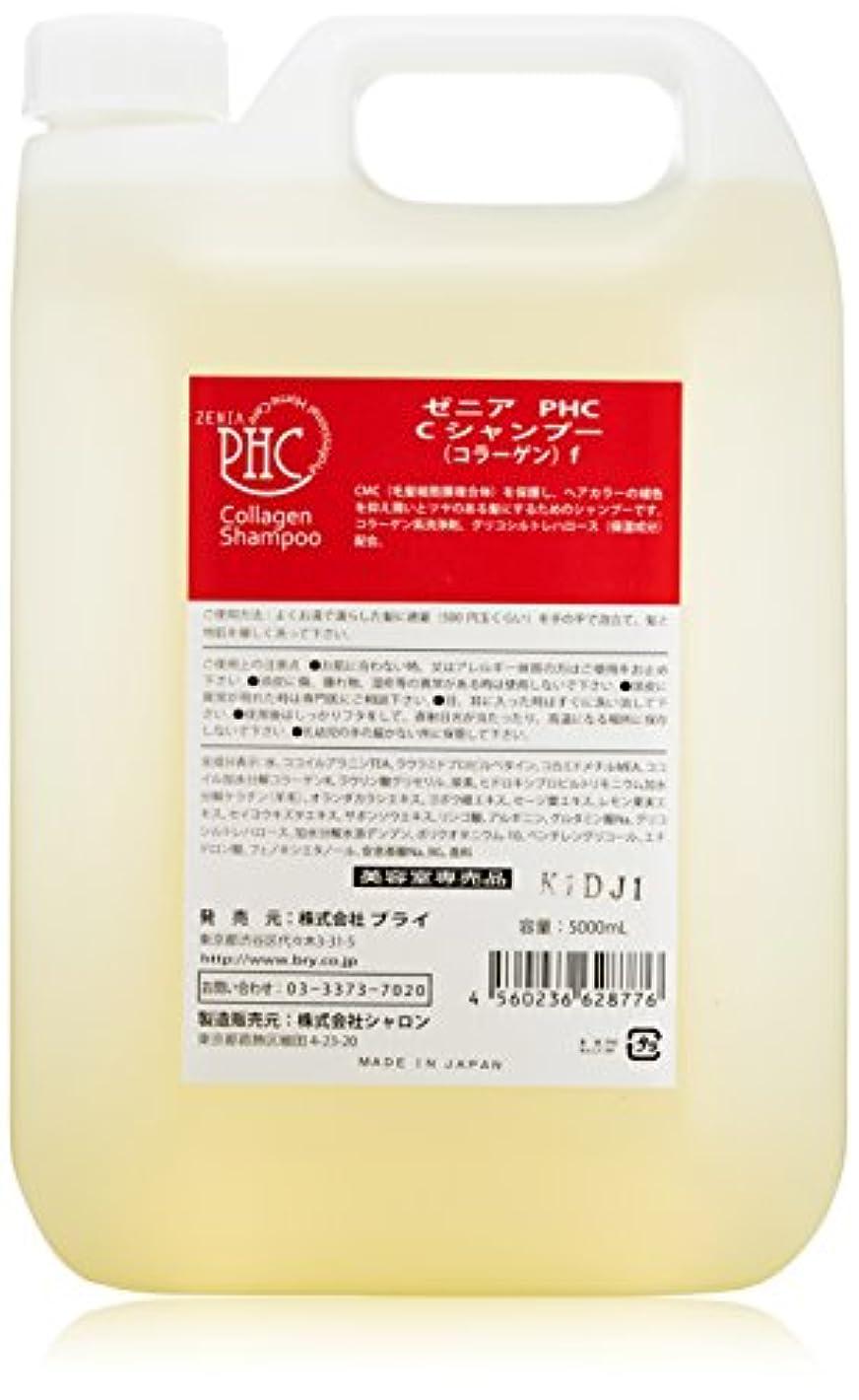 ブローホール有名なハチBRY(ブライ) ZENIA(ゼニア) PHC コラーゲンシャンプー 詰替 5000ml