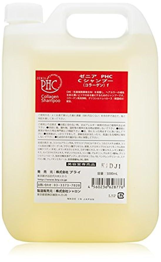 勇気不格好暗記するBRY(ブライ) ZENIA(ゼニア) PHC コラーゲンシャンプー 詰替 5000ml
