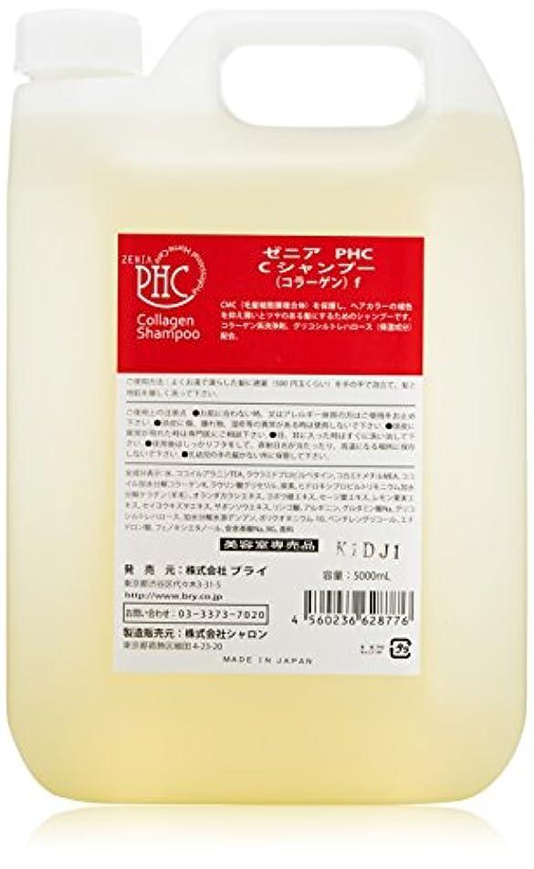 慣習コスチュームコンプリートBRY(ブライ) ZENIA(ゼニア) PHC コラーゲンシャンプー 詰替 5000ml