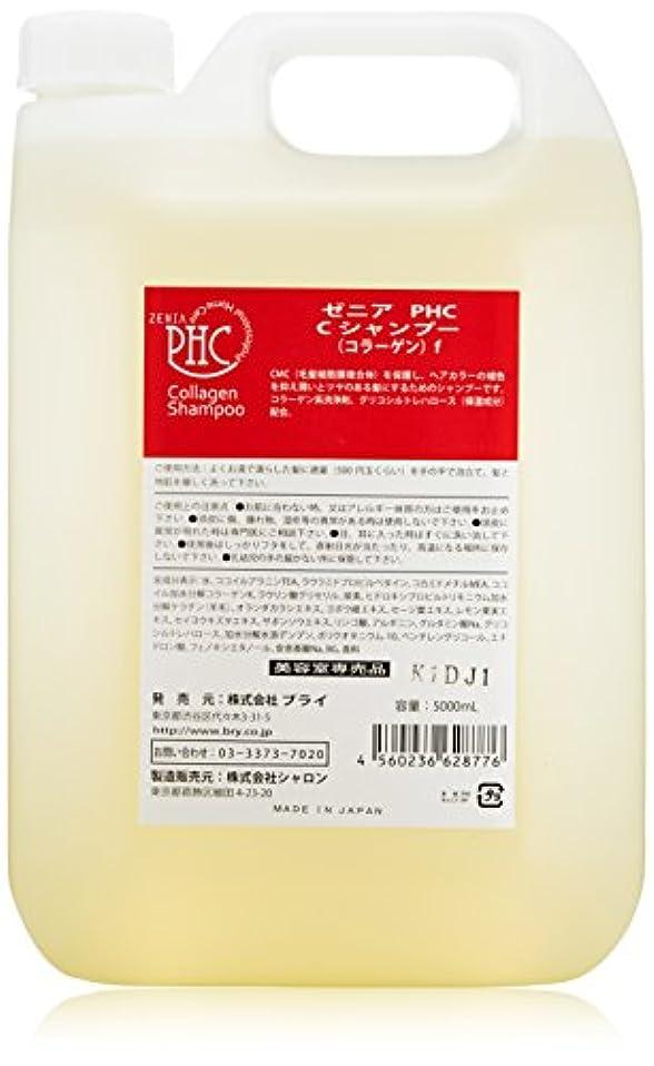 補充フェザー一般的なBRY(ブライ) ZENIA(ゼニア) PHC コラーゲンシャンプー 詰替 5000ml