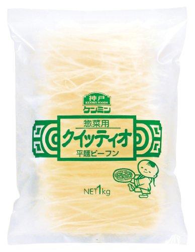 ケンミン 惣菜用 クイッティオ 1Kg