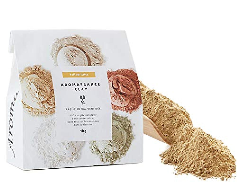 参照する砂の宣言アロマフランス クレイ イエローイライト 1kg