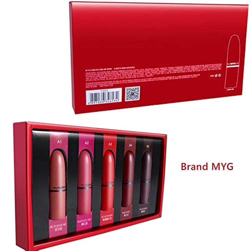 すり減るモック高音Brand MYG リップスティック (マットな口紅)(1.8g*5) (5 pieces per set)
