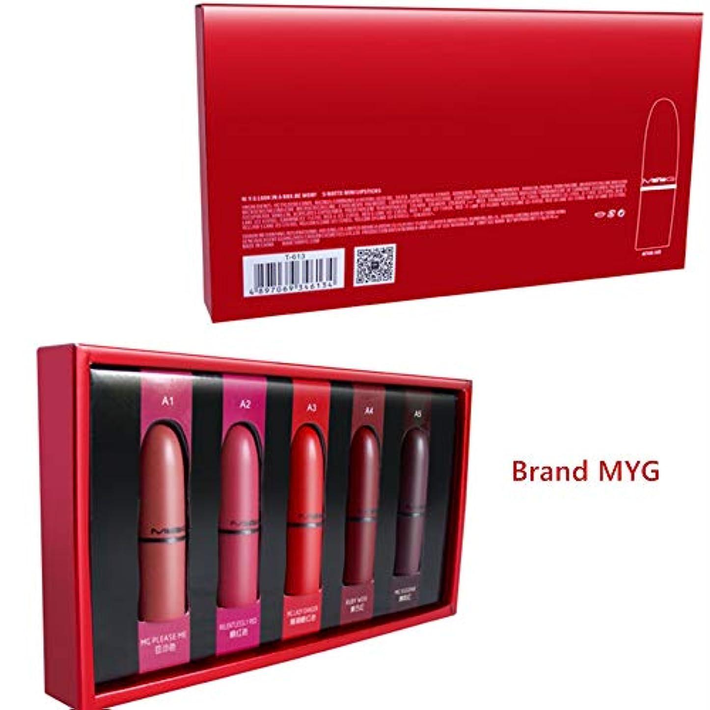 女性必要としている忠誠Brand MYG リップスティック (マットな口紅)(1.8g*5) (5 pieces per set)