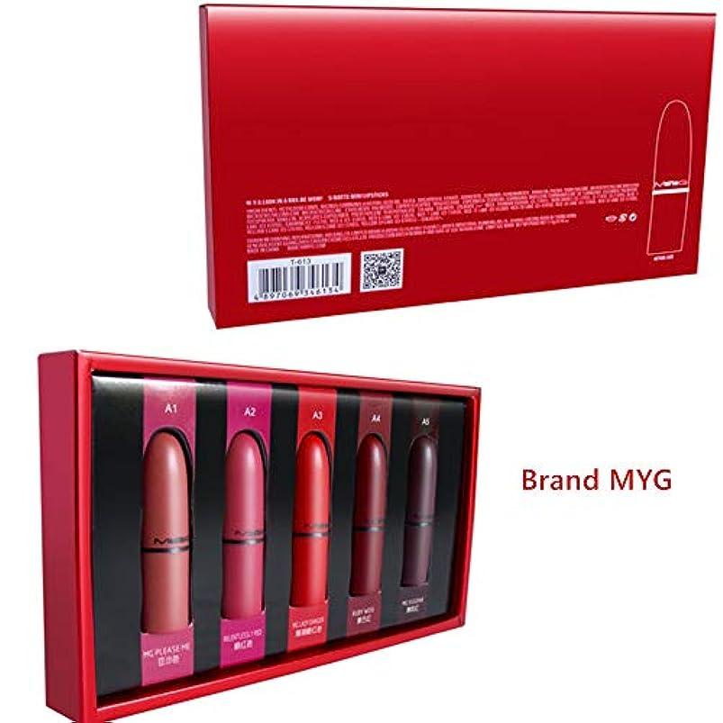 かんがい果てしない政府Brand MYG リップスティック (マットな口紅)(1.8g*5) (5 pieces per set)