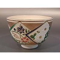 茶道具 抹茶茶碗  色絵 色紙草花画(特上)、京焼 相模竜泉作