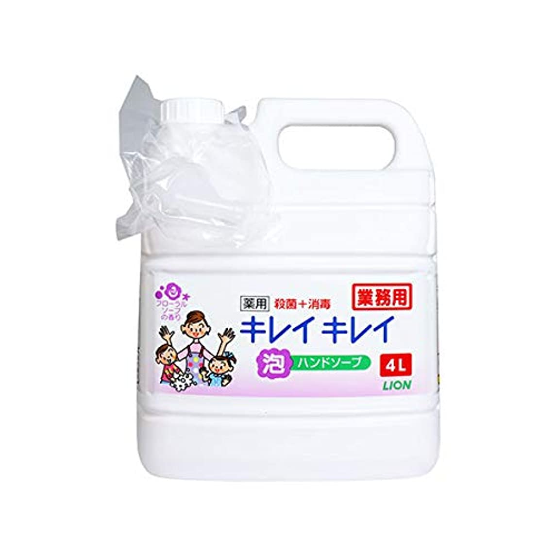 首相伝導率スチュワード業務用 手洗い用石鹸 キレイキレイ 薬用 泡ハンドソープ フローラルソープの香り 4LX3本 ライオン