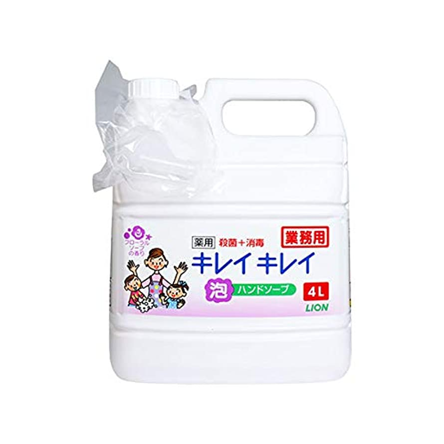 郵便屋さん役職短命業務用 手洗い用石鹸 キレイキレイ 薬用 泡ハンドソープ フローラルソープの香り 4LX3本 ライオン